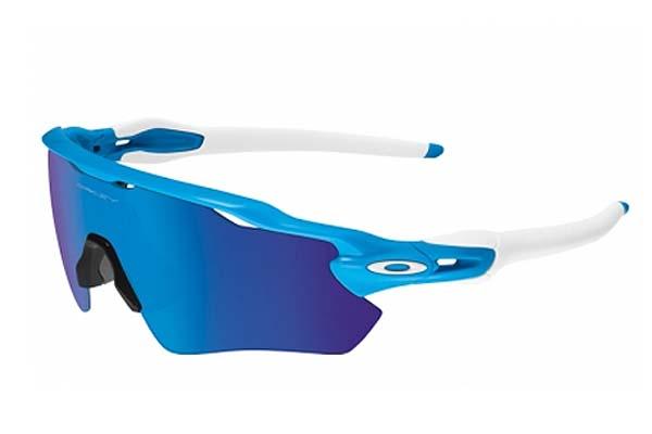 143d9dc454 En esta entrada queremos compartir con todos vosotros cinco gafas de varias  marcas que seguro que se convertirán en uno de vuestros mejores aliados en  ...